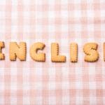 知育子育て!小さいうち(幼少期)から英語リスニングを得意にさせる秘訣。海外の事例。
